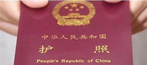 中国护照、签证5月生效的大变动你都知道了吗?