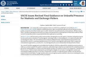 美移民局正式发布:留学生和访问学者逾期滞留政策最终结果